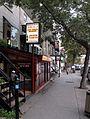 Montréal rue St-Denis 387 (8212696503).jpg