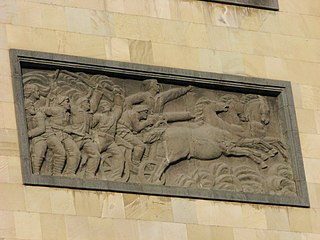relief Chapaev