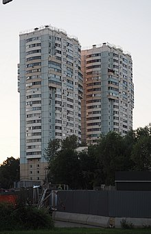 Moscow Kotlovka District ulitsa Dmitrija Ul'janova 43 k3 (36189666062).jpg