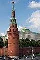 Moscow Russia Kremlin.jpg