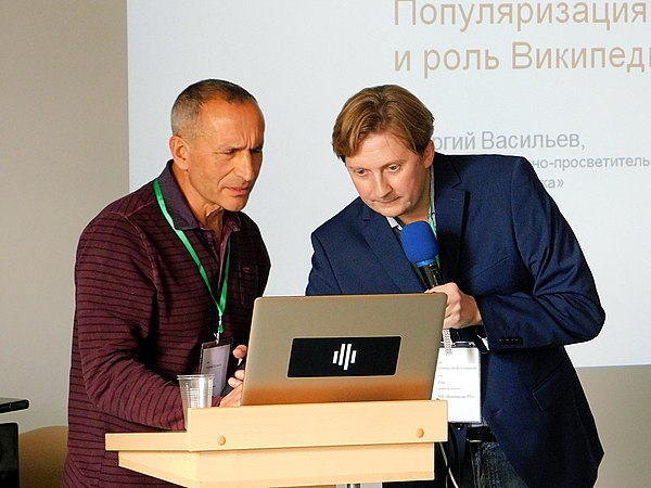 Moscow Wiki-Conference 2019 (2019-09-28) 071.jpg