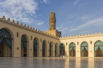 Al-Hakim Mosque - Interior courtyard of the mosque