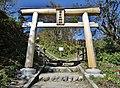 Mount Haruna Fujisan-jinja torii.jpg