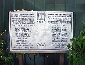 MunichMassacrePlaque.jpg