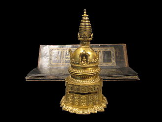 Buddhism in Mongolia - Gilded stupa and a prajnaparamita, Mongolian from the 18th century CE