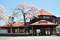 Myokaku Station 20100408.jpg