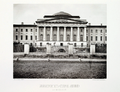 N.A.Naidenov (1884). Views of Moscow. 62. Old University.png