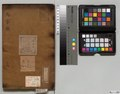NAJDA-278-0090 班馬字類1.pdf