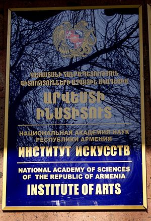 NAS Institute of Arts (2).jpg
