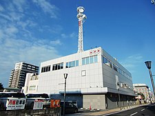 NHK Mito Broadcasting Station, JOEP, July 2012.jpg