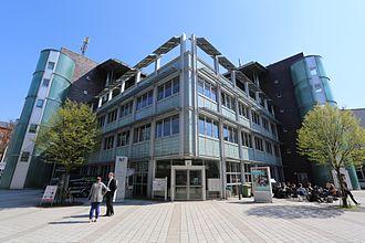 Hamburg University of Technology - NIT