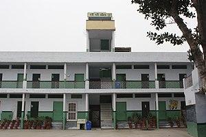 Naushehra Pannuan - BVN School