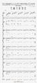 NST Arpeggios C Audio file.png