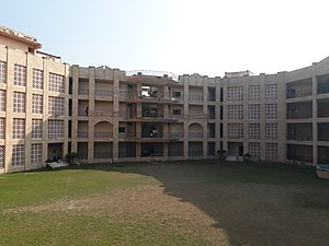 West Bengal National University of Juridical Sciences - Inside of Kolkata NUJS
