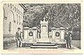 Nadgrobni spomenik Višnje Obrenović.jpg
