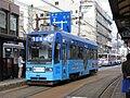 Nagasaki Electric Tramway 1800 Series Tram 1801.jpg