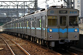 Nagoya-Subway Series 3000.jpg