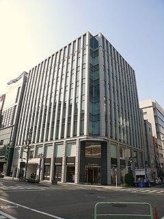 stock trading market in Nagoya, Japan