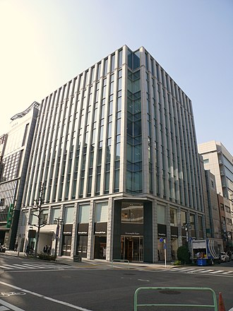 Nagoya Stock Exchange in the Isemachi district Nagoya Stock Exchange 01.JPG