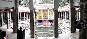 Sri Dakshinamukha Nandi Tirtha Kalyani Kshetra - Nandi Tirtha Temple Panorama