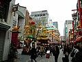 Nankinmachi - panoramio (3).jpg