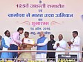 """Narendra Modi presenting the credit certificates, under various schemes to the beneficiaries from Scheduled Casts, at the launching ceremony of the """"Gram Uday se Bharat Uday"""" Abhiyan, in Mhow, Madhya Pradesh (7).jpg"""