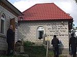 קברו של רבי נתן מנמירוב