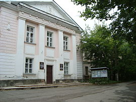 National museum (Kudymkar).JPG