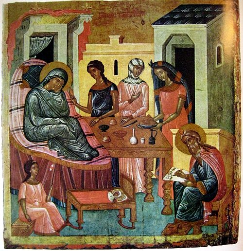 15th century depiction of the Nativity of St. John the Baptist, with Elizabeth on the left. Nativity john baptist.jpg