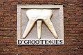 Netherlands-4415 - Dentist (12083068243).jpg