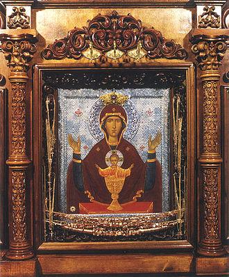 https://upload.wikimedia.org/wikipedia/commons/thumb/c/c6/Neupivaemaya_Chasha.jpg/330px-Neupivaemaya_Chasha.jpg