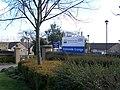 New entrance to Grenoside Grange - geograph.org.uk - 747253.jpg