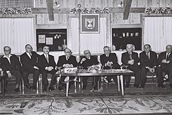 New government with Shazar 1964.jpg