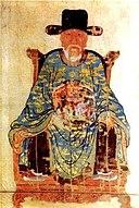 Nguyen Trai.jpg