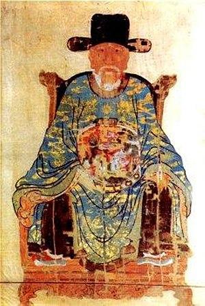 Vietnamese art - The silk painting of Nguyễn Trãi (15th century)
