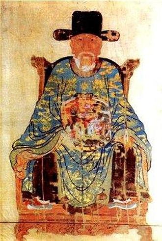 Nguyễn Trãi - The silk painting of Nguyễn Trãi (15th century)