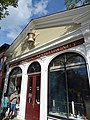 Niagara Apothecary frontage - 5 Queen Street, Niagara-on-the-Lake, ON L0S 1J0, Canada.jpg