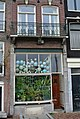 Nieuwmarkt en Lastage, Amsterdam, Netherlands - panoramio (14).jpg
