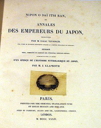 Nihon Ōdai Ichiran - Nihon Ōdai Ichiran, 1834 French translation title page