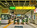 Niigata Station Shinkansen East Exit.jpg