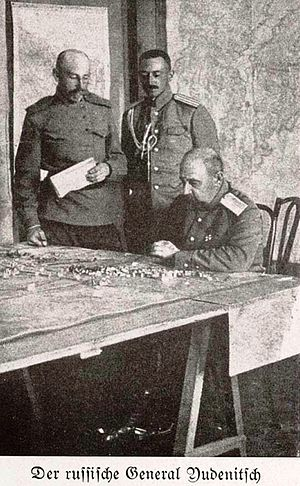 Nikolai Yudenich - Nikolai Yudenich