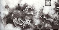 Nine Dragons, detail, Song Dynasty
