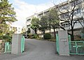 Nishinomiya City Taisya junior high school.jpg