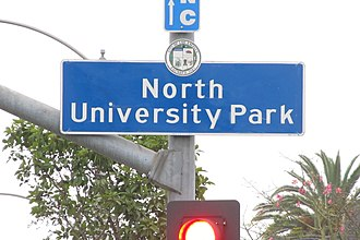 North University Park, Los Angeles - North University Park signage located at the intersection of Vermont Avenue and Adams Boulevard
