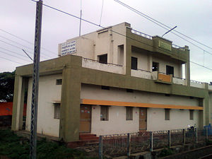 North Cabin of Samalkot Junction.jpg