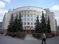 Novosibirsk Vokzalnaya Magistral 14.jpg