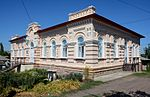 Novoukrayinka District Council 01 Gagarina Str. 17 (YDS 2616).jpg