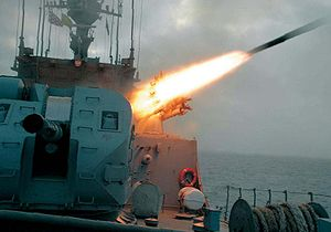 Anti-submarine mortar - ORP Kaszub firing a RBU-6000 rocket depth charge.