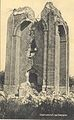 Observatory in Champien (16285687592).jpg