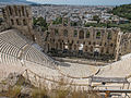 Odeon of Herodes Atticus (14190848866).jpg